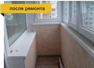 Ремонт квартир в новостройке в архангельске