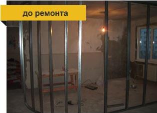 Квартиры за 2 млн с отделкой в москве и подмосковья